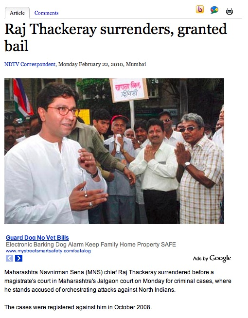 Raj surrenders_granted bail